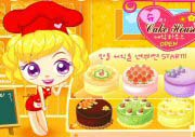 Sue Cake House Game